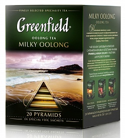 Greenfield Milky Oolong (20 шт.)