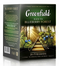 Greenfield Blueberry Forest (20 шт.)
